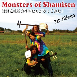 Monsters of Shamisen